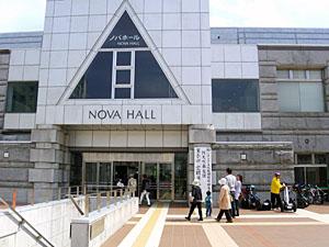 ノバホール入口