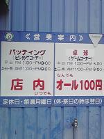 100126-02.jpg