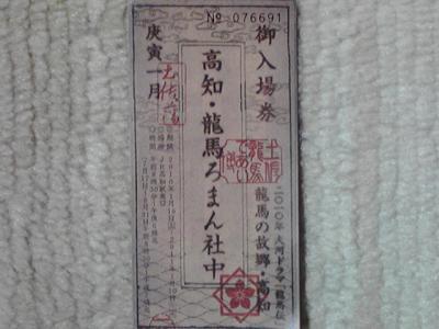 100417-01.jpg