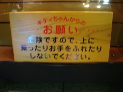 100823-2.jpg