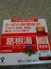 1255057147-??.jpg