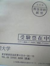 20081206214955