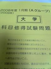20090118235536