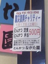 20090119180040