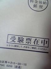20090127080434