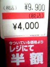 20090217080703