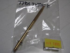 PA080148_convert_20111008230334.jpg