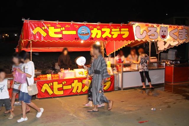 22IMG_2006.jpg