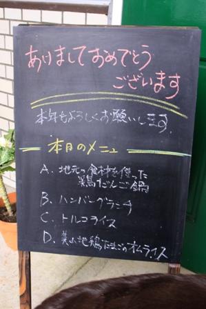 27IMG_0671.jpg