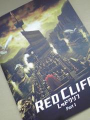 redcliff.jpg