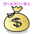 代表:石川
