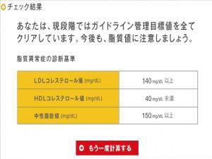 017_convert_20100823225200.jpg