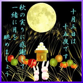 moon_card1.jpg