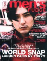 Men's Fudge8月号