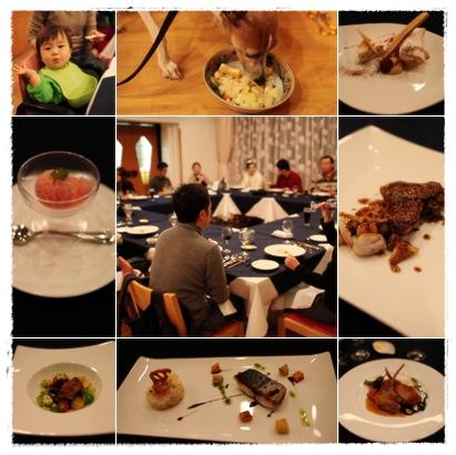 dinner_20101214101929.jpg