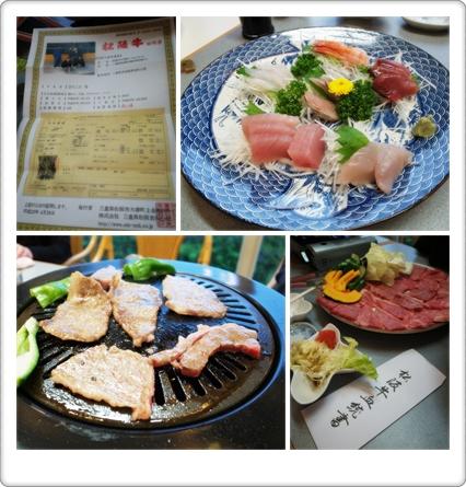 dinner_20110513160737.jpg