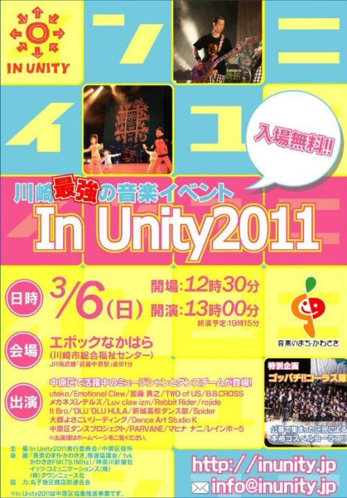 flyer_omote_convert_20110302164528.jpg