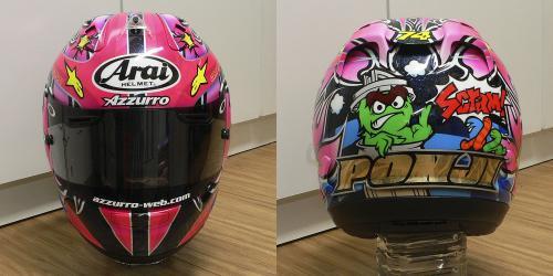 ponji_09_helmet_a.jpg