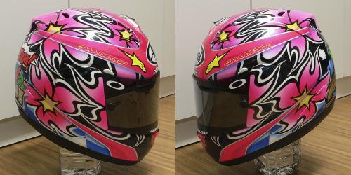 ponji_09_helmet_b.jpg