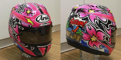ponji_09_helmet_c.jpg