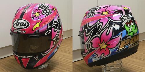 ponji_09_helmet_d.jpg