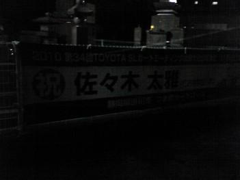 SBSH0313.JPG