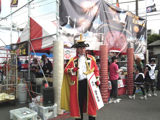 福島県浪江町「なみえ焼きそば」のブース