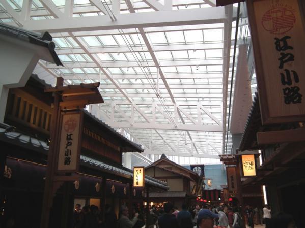 国際線ターミナル 4階の江戸小路の風景(その1)