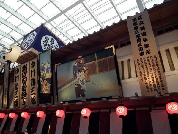 国際線ターミナル 4階の江戸小路の風景(その2)