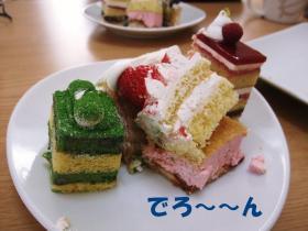 コピー ~ DSCF9306