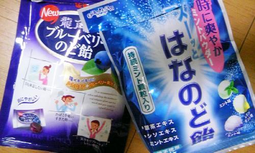 100219_023239_convert_20100223094959.jpg
