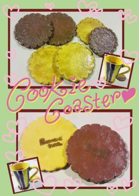 クッキーコースター