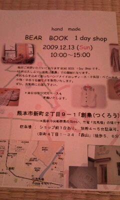 Photo0069_0001.jpg