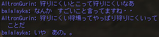 09011605.png