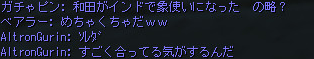 10030803.png