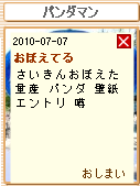 10070702.png