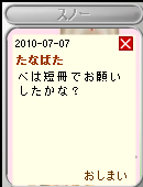 10070703.png