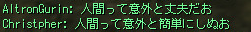10080802.png