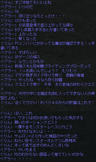 10103002.png