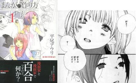manga090221