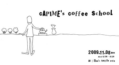 capime123