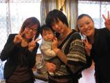 繝悶Ο繧ー+033_convert_20101129185632