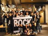 rockin2.jpg