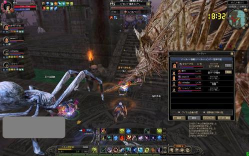SRO[2011-05-19 22-01-37]_49