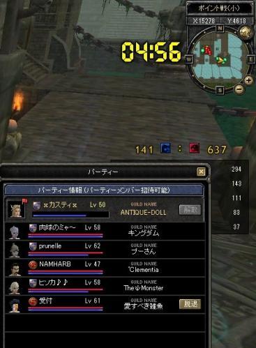 SRO[2011-05-21 01-15-11]_72