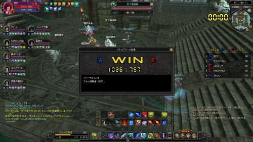 SRO[2011-08-02 01-20-17]_55