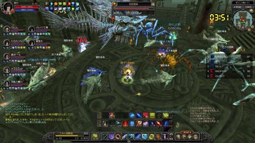 SRO[2011-08-02 01-16-23]_91