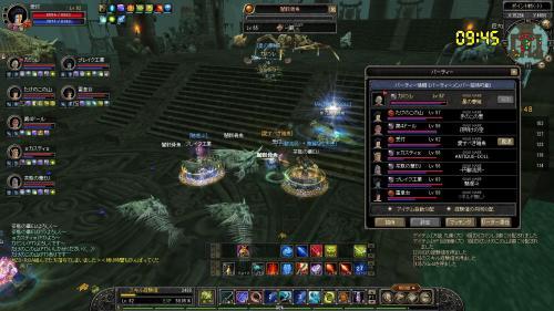 SRO[2011-08-02 01-10-29]_81
