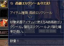 b0911-24f.jpg