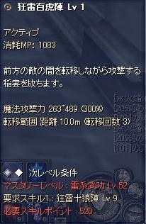 b0911-28b.jpg